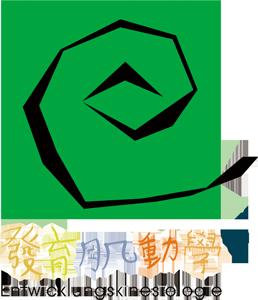 entwicklungskinesiologie Logo